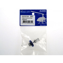Metal tail driver gear assembly(Dark Blue) (HS1216T-84)